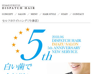 DISPATCH HAIR 今津店