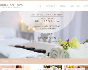 BRILLIANTSPA